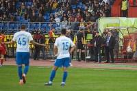 Матч Арсенал - Сочи, Фото: 101