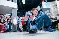 Соревнования по брейкдансу среди детей. 31.01.2015, Фото: 74