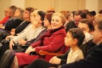 «Виртуозы Москвы» выступили в Туле, Фото: 19