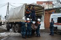 Взрыв в Ясногорске. 30 марта 2016 года, Фото: 30