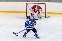 Новомосковская «Виктория» - победитель «Кубка ЕвроХим», Фото: 176