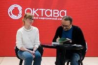 Андрей Звягинцев в Туле, Фото: 127