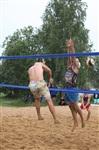 Второй открытый областной турнир по пляжному волейболу на призы администрации Ленинского района, Фото: 35
