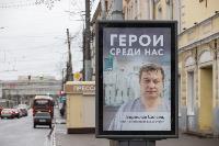 День Победы-2020, Фото: 26