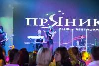 Коцерт Певицы МакSим в «Прянике», Фото: 39