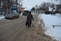Ул. Седова, Фото: 6