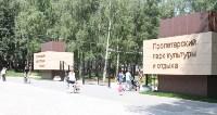 Андрианов на ледовой арене и в Пролетарском парке. 8.08.2015, Фото: 2