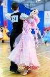 I-й Международный турнир по танцевальному спорту «Кубок губернатора ТО», Фото: 45