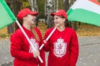 Акция год до старта ХIХ Всемирного фестиваля молодежи и студентов – 2017, Фото: 24