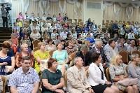 День российской почты - 2016, Фото: 40