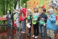 «Российский Азимут-2016» собрал более трёх тысяч туляков, Фото: 9