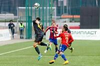 «Арсенал» Тула - ЦСКА Москва - 1:4, Фото: 47