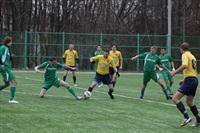 «Алексин» стал обладателем регионального Суперкубка по футболу, Фото: 4