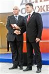 Награждение лауреатов премии им. С. Мосина, Фото: 35