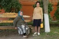 Первомайский дом-интернат для престарелых, Фото: 1