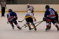 Хоккейный турнир EuroChemCup, Фото: 26