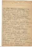 Фронтовой дневник Александра Секретова. Поиска немецкого шпиона, Фото: 5