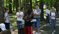 «Российский Азимут - 2014» в Центральном парке. 18 мая., Фото: 12