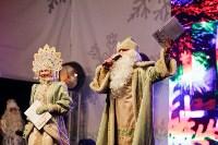 Битва Дедов Морозов и огненное шоу, Фото: 18