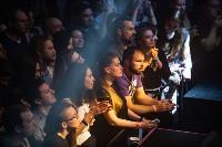 Концерт Дельфина в Туле, Фото: 24