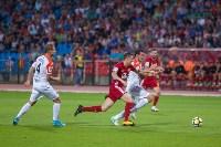 Арсенал-Урал, Фото: 108