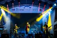 """Концерт группы """"А-Студио"""" на Казанской набережной, Фото: 45"""