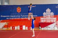 Спротивная акробатика, Фото: 13
