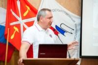 Встреча Дмитрия Рогозина со студентами ТулГУ, Фото: 6