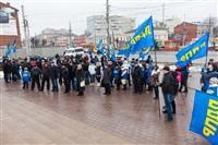 Митинг ЛДПР. 23 февраля 2014, Фото: 4