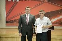 Алексей Дюмин наградил сотрудников «Тулачермета», Фото: 5