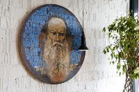 Лев Толстой в городе, Фото: 22