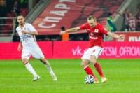 «Спартак»-«Арсенал». 9.11.2014, Фото: 109