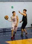 Тульская Баскетбольная Любительская Лига. Старт сезона., Фото: 32