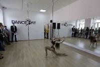 День открытых дверей в студии танца и фитнеса DanceFit, Фото: 14