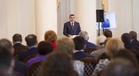 Встреча врио губернатора Тульской области Алексея Дюмина с общественностью. 23 марта 2016 года, Фото: 3