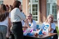 В Туле более 2500 учащихся вузов и колледжей посвятили в студенты, Фото: 100