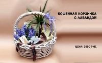 Выбираем подарки ко Дню святого Валентина,  23 февраля и 8 марта, Фото: 6