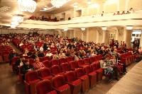 Концерт Дмитрия Когана в Туле, Фото: 11