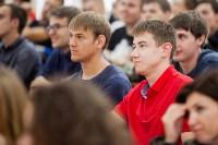 Гендиректор «Билайн» рассказал тульским студентам об успехе, Фото: 42