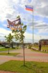 МегаDozor в Туле, Фото: 12