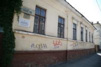 Дома на Металлистов защитили от вандалов, Фото: 14