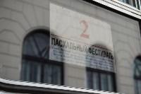 Встреча Валерия Гергиева на Московском вокзале в Туле, Фото: 22