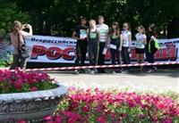 «Российский Азимут - 2014» в Центральном парке. 18 мая., Фото: 3