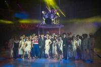 Открытие тульского цирка, Фото: 56
