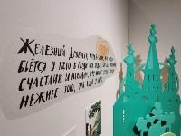 Выставка «Как звучит книга» , Фото: 24