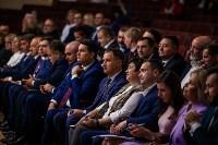 Тульская городская Дума шестого созыва начала свою работу, Фото: 20