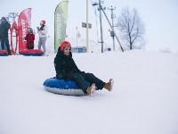 Зимние развлечения в Некрасово, Фото: 75