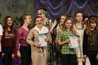 Всероссийский конкурс народного танца «Тулица». 26 января 2014, Фото: 26