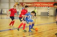 Чемпионат Тульской области по мини-футболу., Фото: 71