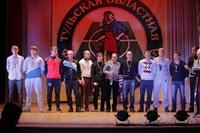 Тульская областная федерация футбола наградила отличившихся. 24 ноября 2013, Фото: 45